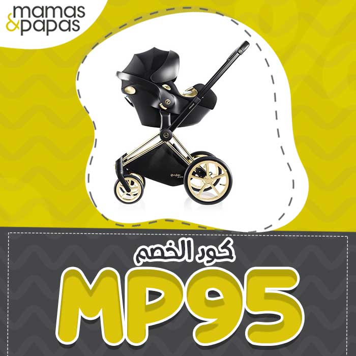 mamas-papas-cars-for-sale