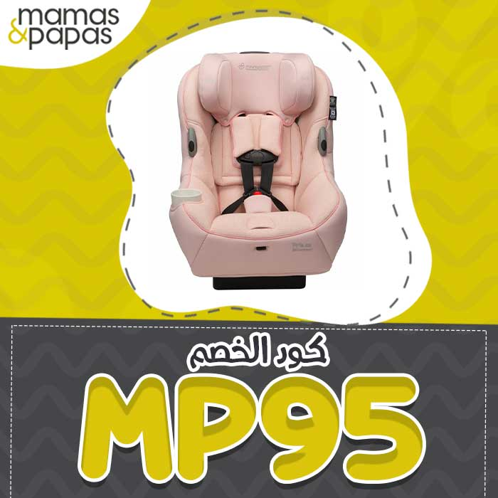mamas-papas-chair