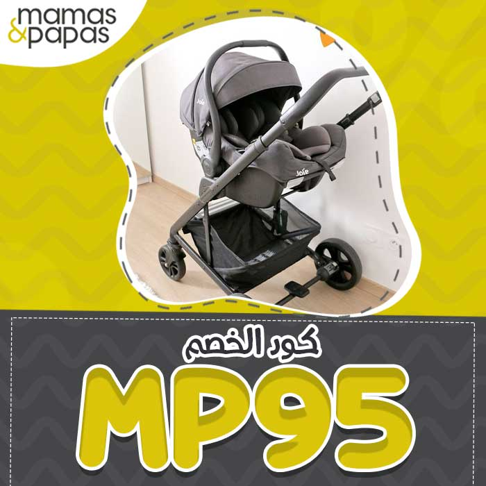 mamas-papas-kids-cars