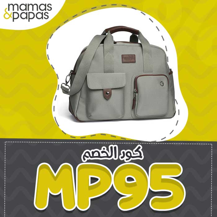 mamas-and-papas-bags