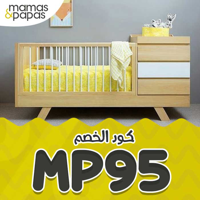 mamas-papas-website