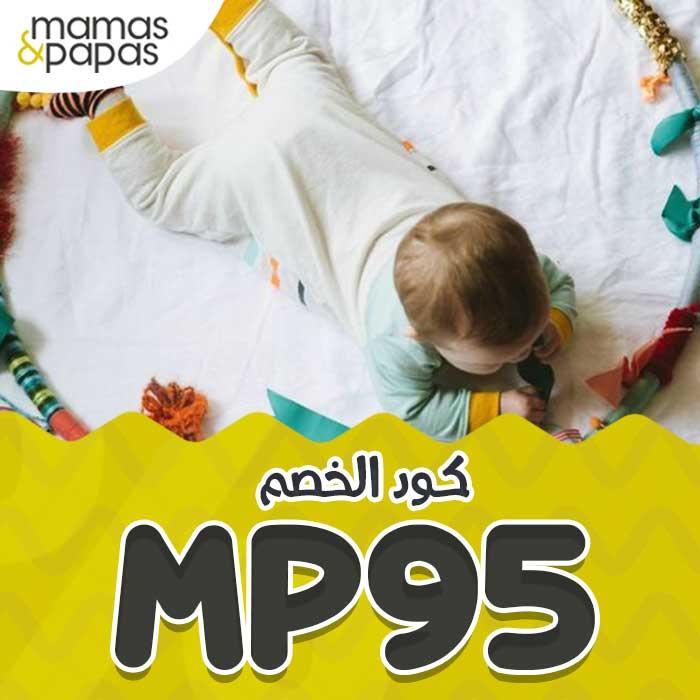 papas-mamas-arabi